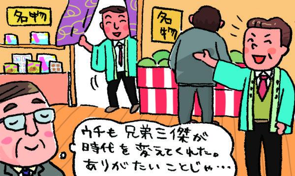 「日本は建国何年目ですか?」と聞かれ ...